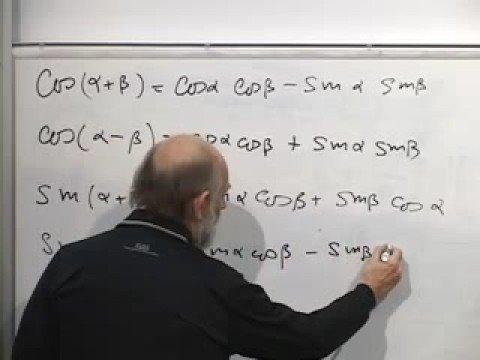 Modern Physics: Quantum Mechanics